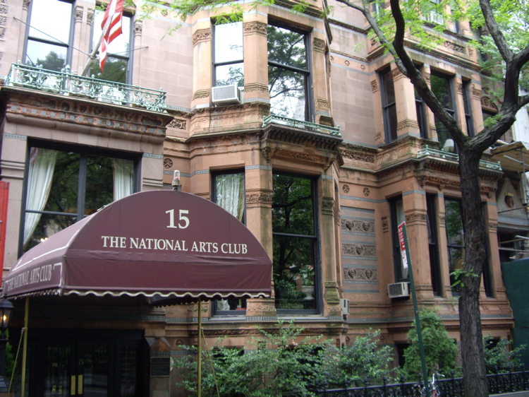 The entry of The National Arts Club, nestled at the edge of Gramercy Park